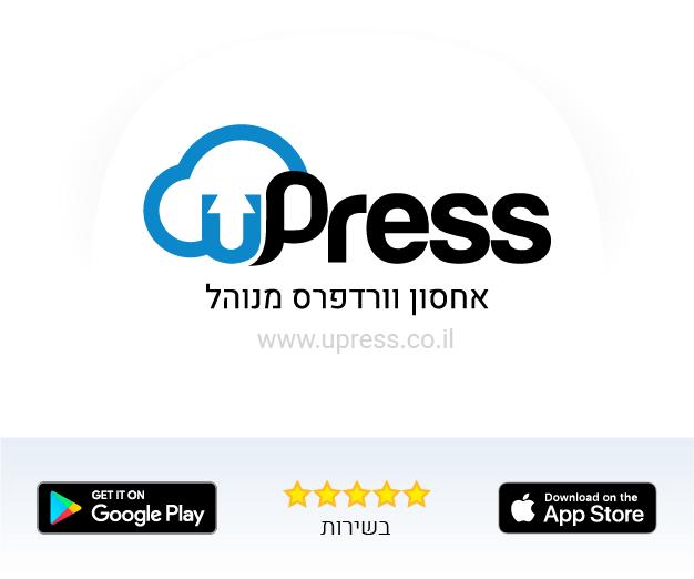 אחסון אתרים בישראל